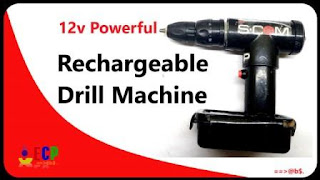 How to make powerful rechargeable drill machine using pvc pipe