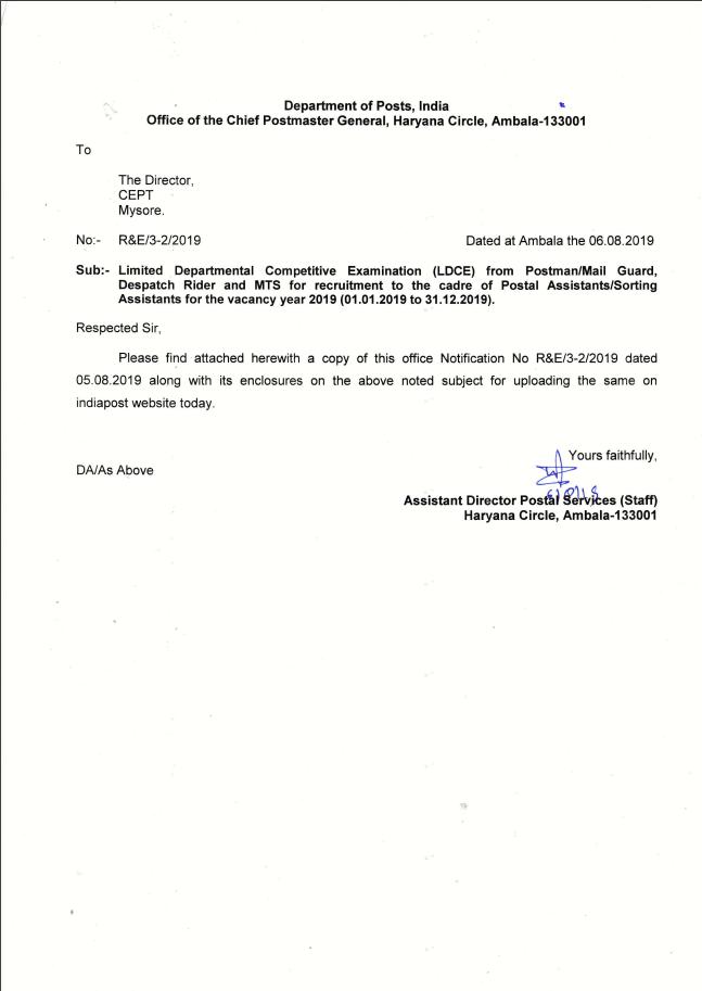 haryana circle LGO exam notification