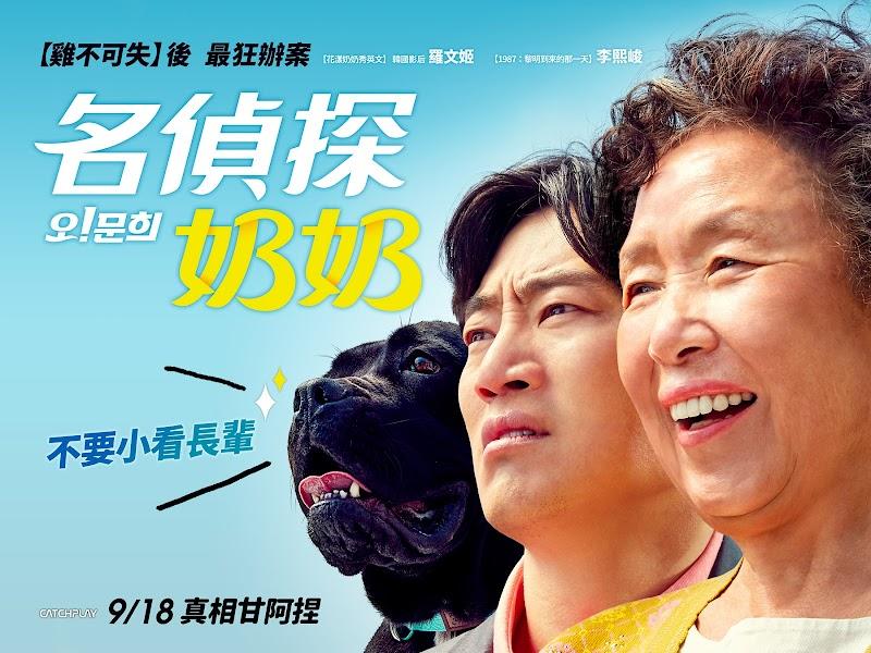 """Review Film """"Oh! My Gran"""" Nenek Penderita Alzheimer yang Menjadi Saksi Tabrak Lari Cucunya"""