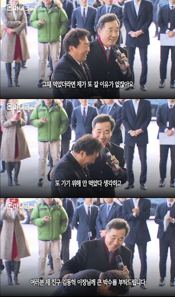 국민들에게 충격이었던 재난재해 대처.JPG10