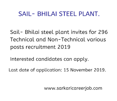 sail recruitment 2019 technical and non technical latest government job vacancy.