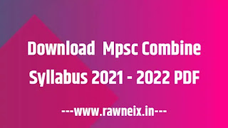 MPSC Combine Syllabus 2021 In Marathi Pdf