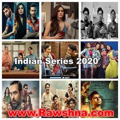 أفضل مسلسلات هندية 2020 على الاطلاق