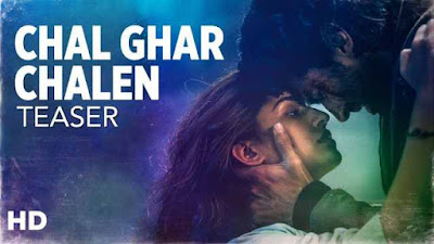 Malang: Chal Ghar Chalen Lyrics