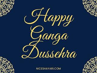 Ganga dussehra wallpaper