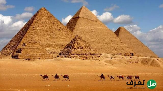 هل تعرف, أهم المعلومات عن الأهرامات المصرية ؟