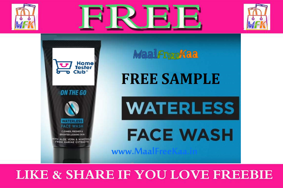 get free sample of new free face wash