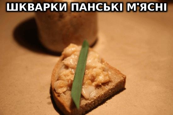 Чим поживна сперма 18 фотография