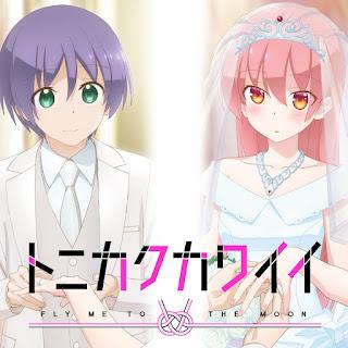 KanoeRana - Tsuki to Hoshizora | Tonikaku Kawaii Ending Theme Song