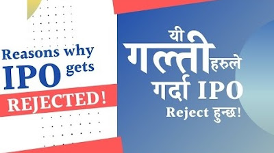 Some Reasons for IPO Share Rejection in Nepali Share Market