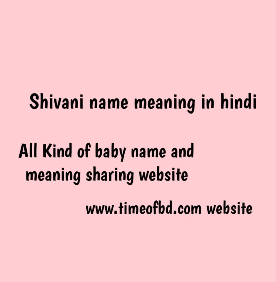 shivani name meaning in hindi, shivani ka meaning, shivani meaning in hindi dictionary, meaning of shivani in hindi