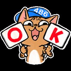486 Shop×Grumpy aChiu Meow's Daily Life