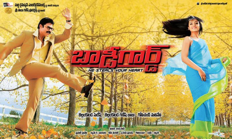 LyricsinTelugu Telugu Songs Lyrics Jiyajaley Lyrics Emo Emo Amazing Oye All Chudaku Padipothau Love Quotations