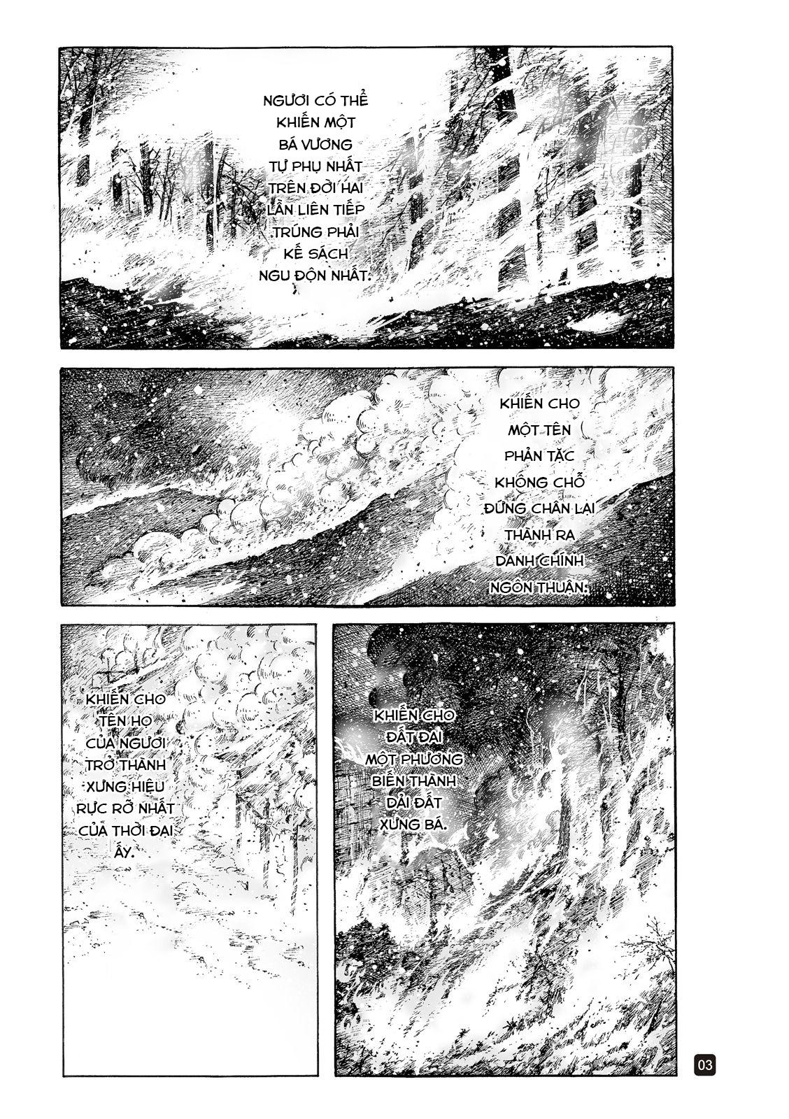 Hỏa phụng liêu nguyên Chương 525: Côn Bằng triển sí trang 3