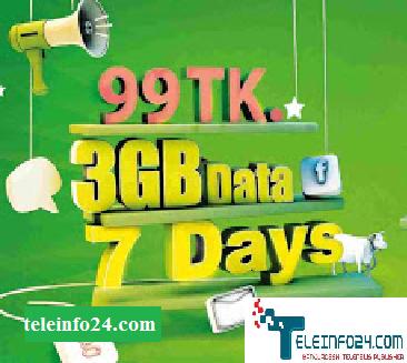 teletalk-eid-ineternet-offer-2016-3gb-99tk