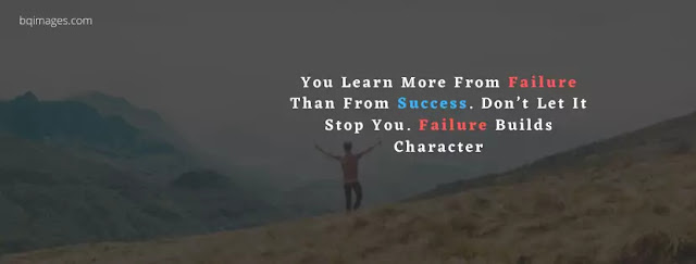 Facebook Cover Photo Quotes Inspirational