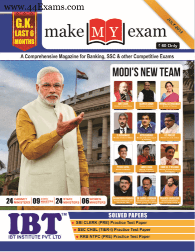 Make-My-Exam-Current-Affairs-July-2019-For-All-Competitive-Exam-PDF-Book