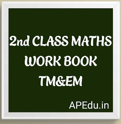 2nd CLASS MATHS WORK BOOK TM&EM