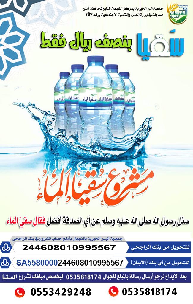 السعودية 555.jpg