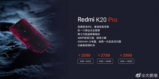 تعرف على سعر هاتف Redmi K20 Pro القادم من شاومي