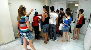 Προτεραιότητα στην καταπολέμηση της ανεργίας των νέων ζητούν οι Έλληνες από το Ευρωπαϊκό Κοινοβούλιο