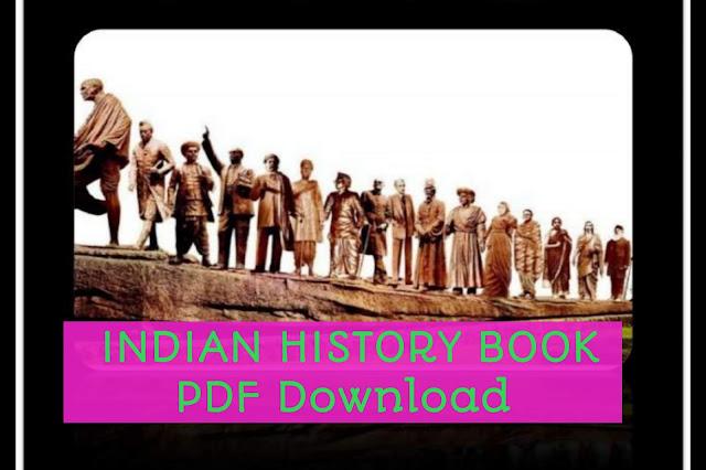 Indian History Full Bengali Book PDF Free Download-ভারতের ইতিহাস বই