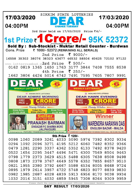 Sikkim State Lotteries 17-03-2020 Lottery Sambad Result 04:00 PM
