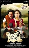 Deiva Thirumagal 2011 Full Movie | Vikram, Anushka, Amala Paul
