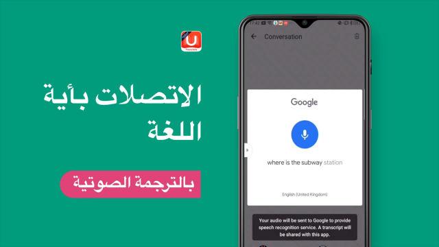 4- طريقة استخدام مصحح اخطاء القواعد الإنجليزية في برنامج يو دكشنري