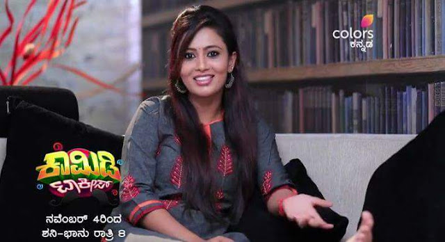 'Comedy Talkies' Show on Colors Kannada Wiki Plot,Judges,Audition,Promo,Timing,Host