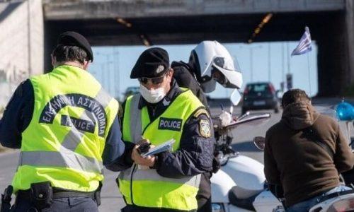 Στοχευμένοι τροχονομικοί έλεγχοι πραγματοποιούνται στο οδικό δίκτυο της Ηπείρου από τις αστυνομικές υπηρεσίες της Γενικής Περιφερειακής Αστυνομικής Διεύθυνσης Ηπείρου με γνώμονα την εξασφάλιση συνθηκών ασφαλούς κυκλοφορίας οχημάτων και πεζών, την πρόληψη και εντοπισμό τυχόν παραβατικών συμπεριφορών οδηγών και την αποτροπή τροχαίων ατυχημάτων.