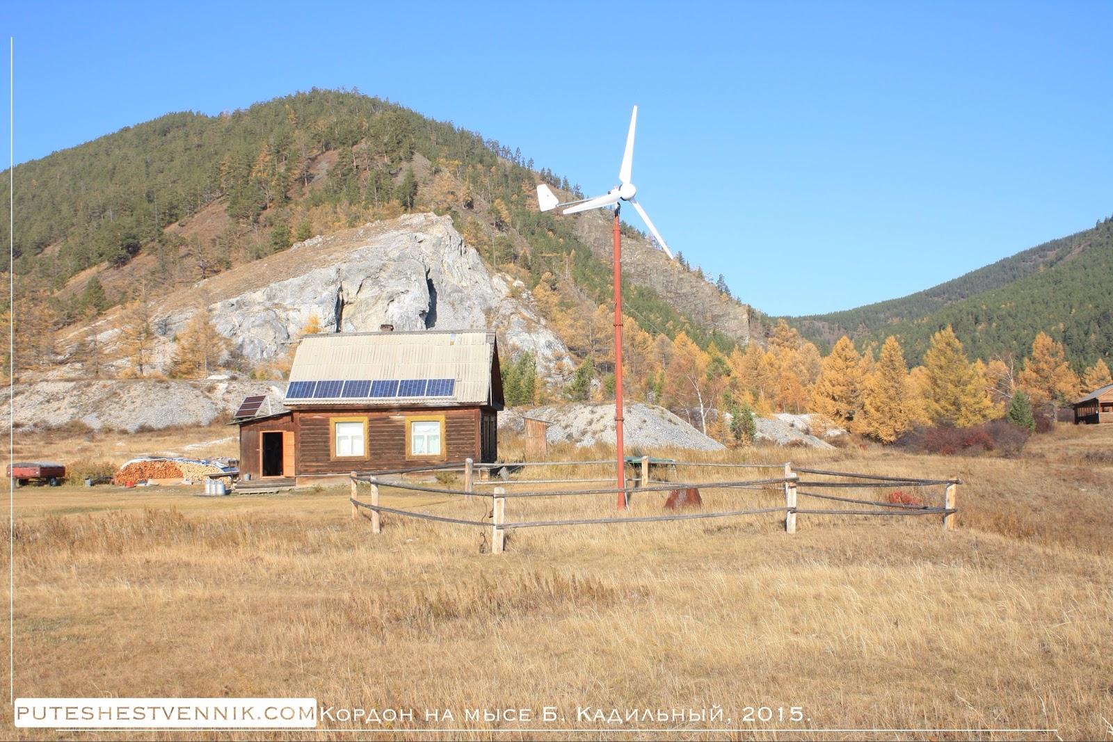 Солнечные батареи на крышие и ветровая электростанция