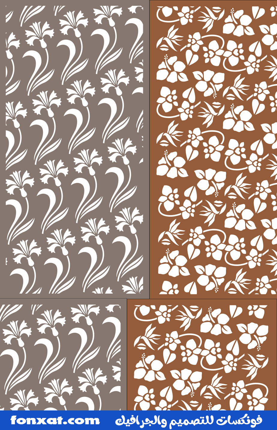 Seamless Floral Pattern for Laser Cutting Floral Room Divider