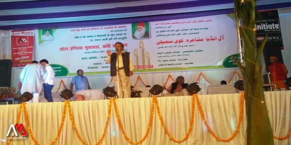 All-India-Mushaira-Shahabad-hardoi