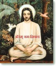 Scientific Proof of Jesus Christ Become Hindu and His Death in Kashmir !