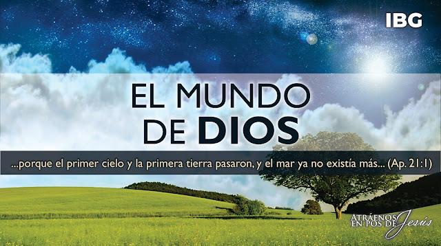 El mundo de Dios - Daniel Montaño