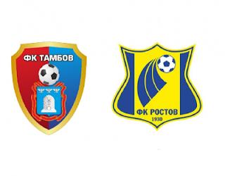 Тамбов – Ростов смотреть онлайн бесплатно 21 сентября 2019 прямая трансляция в 19:00 МСК.