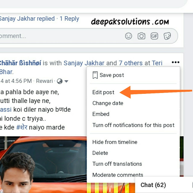 how can I tag my all friends at once in Facebook in Hindi