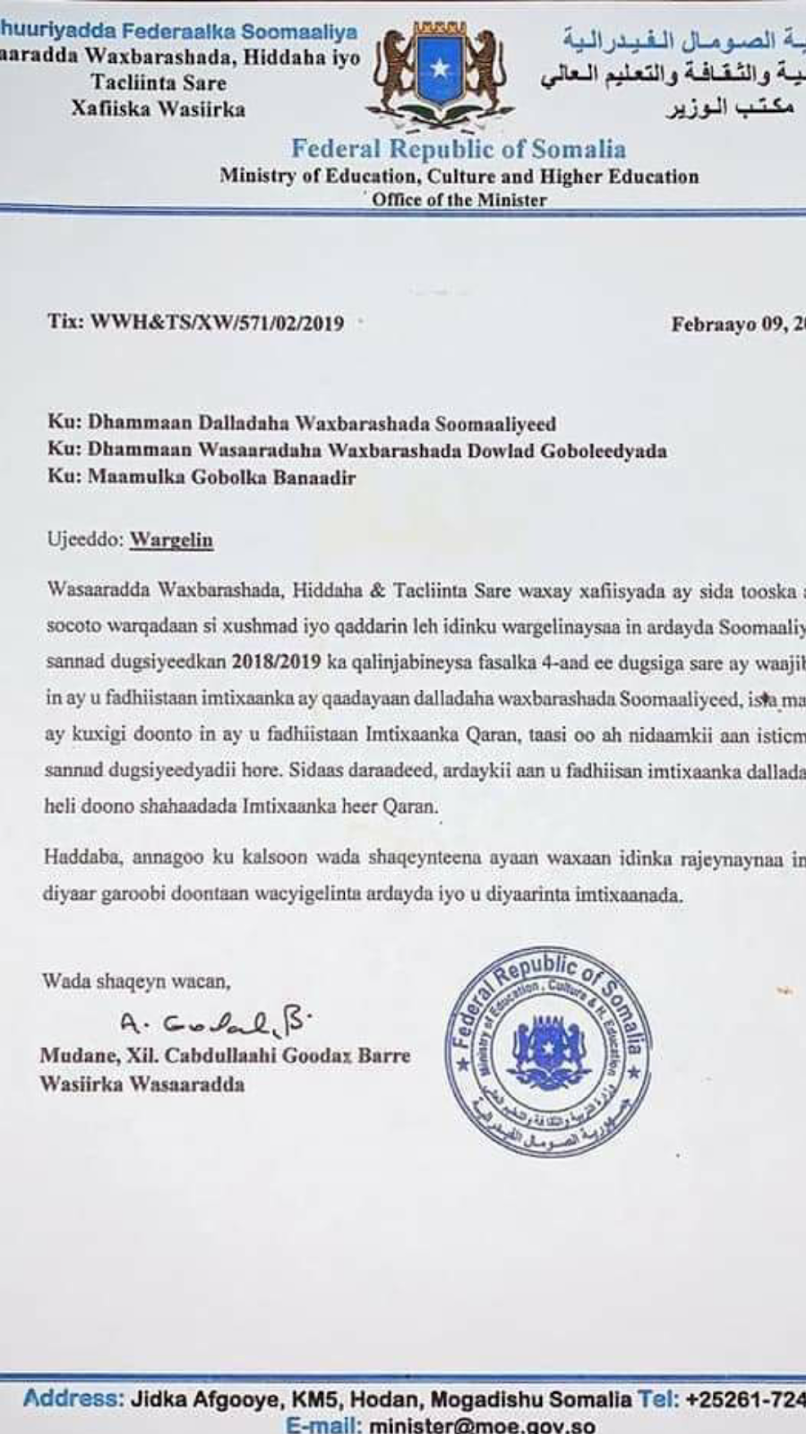 SHAMELESS ABUSE OF AUTHORITY BY MINISTER GODAX | Ismail Warsame