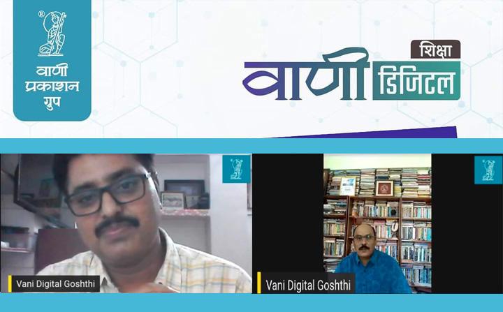 vani-digital-news