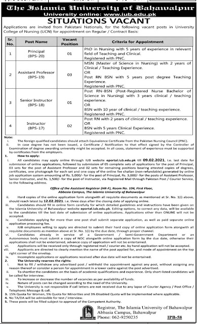 iub-jobs-2021-apply-online