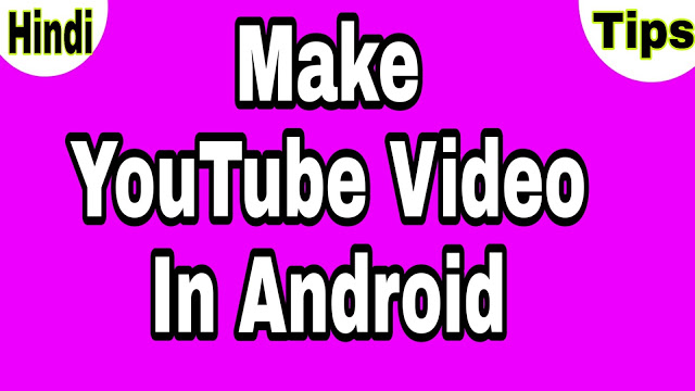 Make YouTube Video in Android