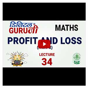 Profit & Loss | Part 2 | L34 | Maths | SSC CGL 2017