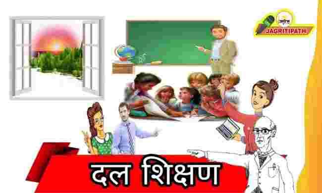 toli teaching