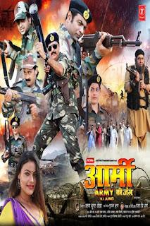 Army Ki Jung Bhojpuri Movie Star Casts Wallpapers, Trailer, Songs & Videos