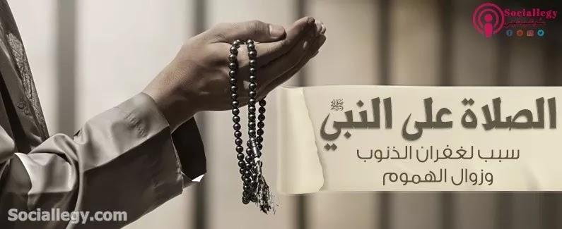 الصلاة غذاء الروح ورياضة الجسد