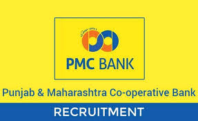 PMC Bank Online Form - 2019 Apply Trainee Office Assistant And Management Trainee