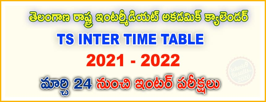 'TS-Inter-Time-Table-2021'