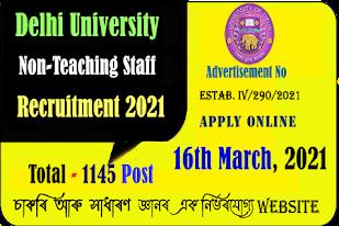 Delhi University Non-Teaching Staff Recruitment 2021-Total 1145 Post