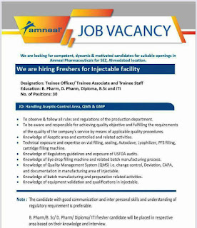 Ameal job vacancy
